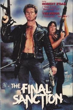 Poster El Último Combate