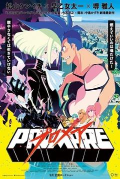 Poster Promare: Puromea