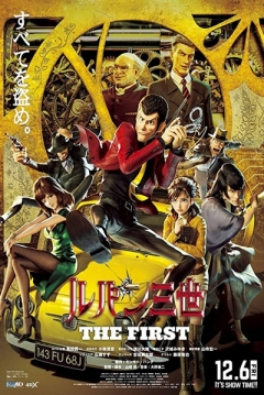 Poster Lupin III: The First