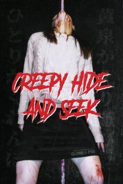 Poster Creepy Hide and Seek