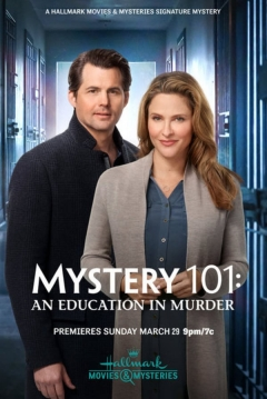 Poster Mystery 101: An Education In Murder