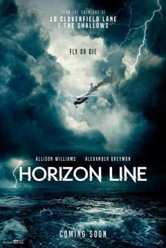 Poster Hasta el horizonte