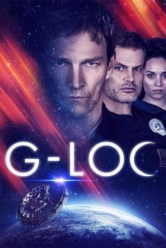 Poster G-Loc