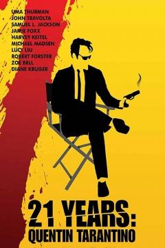 Poster Tarantino Total