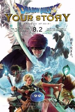 Ficha Dragon Quest: Your Story