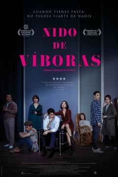 Poster Nido de Víboras