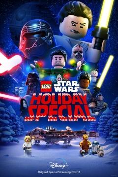 Poster Lego Star Wars: Especial Felices Fiestas