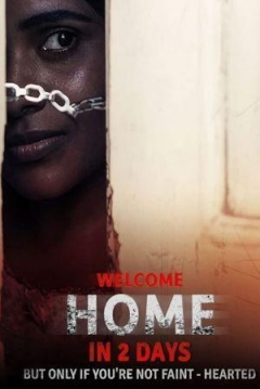 Poster Welcome Home