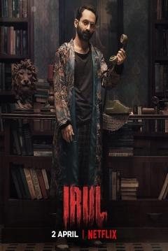 Poster Irul