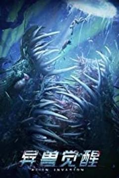 Poster Alien Awakening
