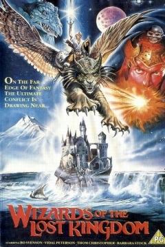 Poster Los Hechiceros del Reino Perdido