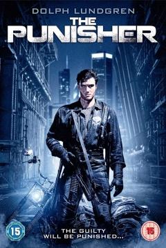 Poster El Vengador