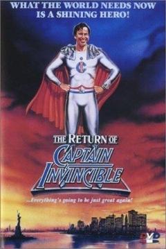 Poster Retorno del Capitán Invencible