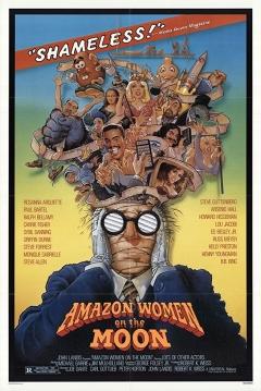 Poster Amazonas en la Luna