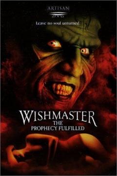 Poster Wishmaster 4: La Profecía