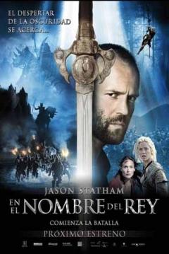Poster En el Nombre del Rey