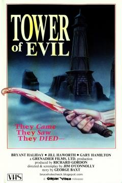 Poster La Torre del Mal (La Torre del Diablo)