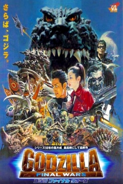 Película Godzilla Final Wars 2004 Abandomoviez Net
