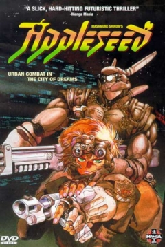 Poster Appleseed