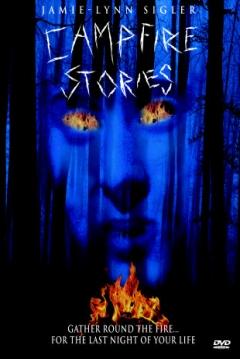 Poster Historias de Campamento