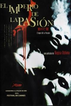 Poster El Imperio de la Pasión