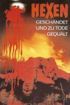 Poster Las Torturas de la Inquisición 2