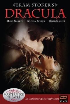 Poster Bram Stoker: Drácula