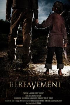 Poster Malevolence 2