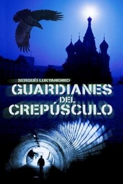 Poster Guardianes del Crepúsculo