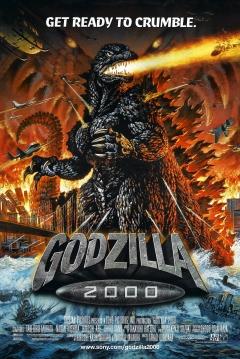 Poster Godzilla 2000