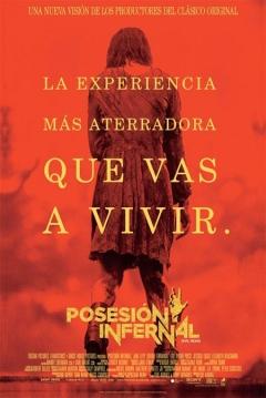 Poster Posesión Infernal (Remake)