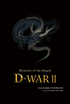 Poster Dragon Wars 2