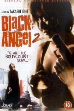 Poster Black Angel Vol. 2