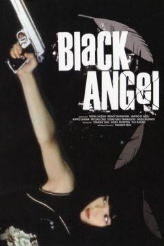 Poster Black Angel Vol. 1