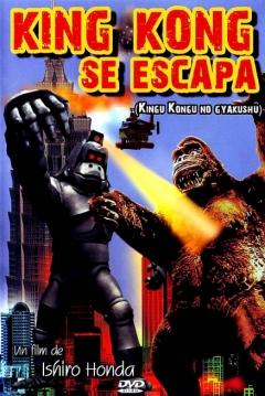 Poster King Kong Se Escapa