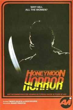Poster Honeymoon Horror