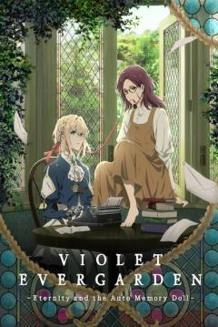 Ficha Violet Evergarden: La Eternidad y la Muñeca de Recuerdos Automáticos