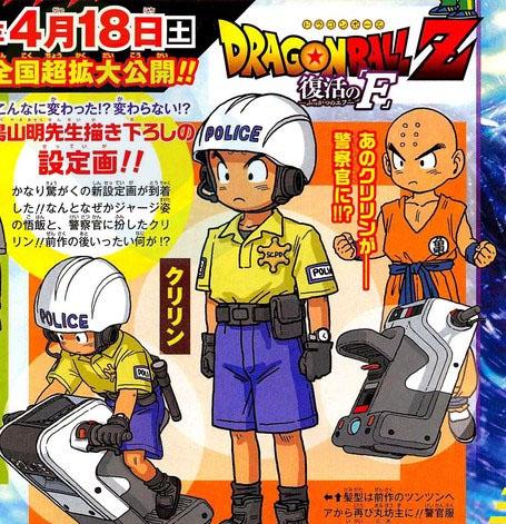 Nuevo diseño de Krilin en 'Dragon Ball Z: Fukkatsu no F'