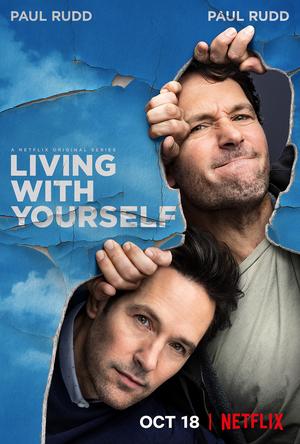 Como vivir contigo mismo