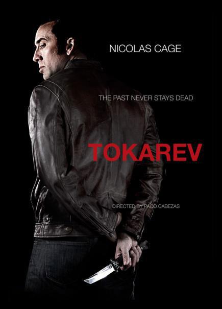 Nuevo póster y trailer subtitulado de Tokarev