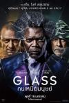 Glass: Cristal (El Protegido 2)
