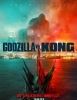 estreno  Godzilla vs. Kong