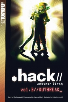 Poster .hack//Another Birth Vol. 3//OUTBREAK