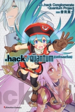 Poster .hack//Quantum I (Introduction)
