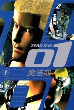 Poster 01 (Zero One)