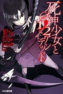 Poster Shinigami Shoujo to 1/2 Undead
