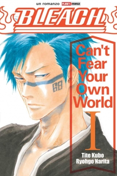 Ficha Bleach: Can't Fear your Own World