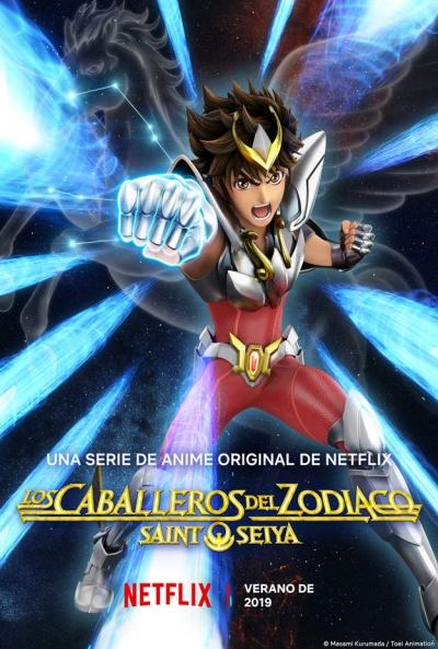 Poster Los Caballeros del Zodiaco