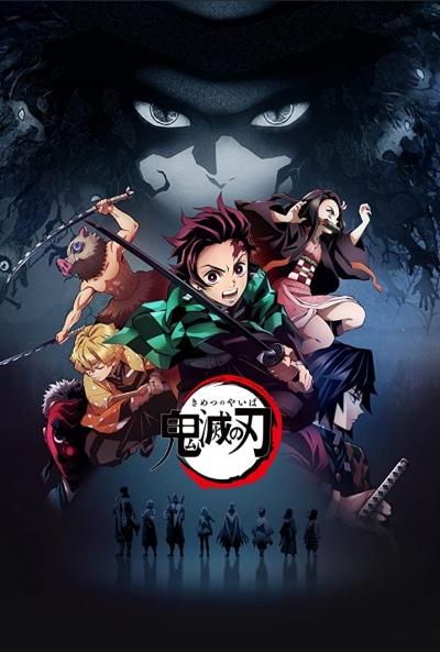 Poster Guardianes de la Noche