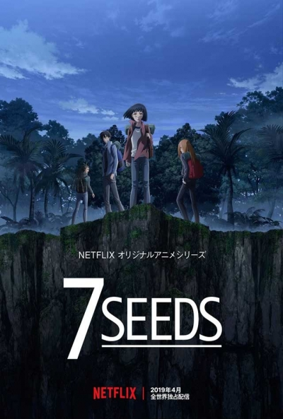 Poster 7Seeds